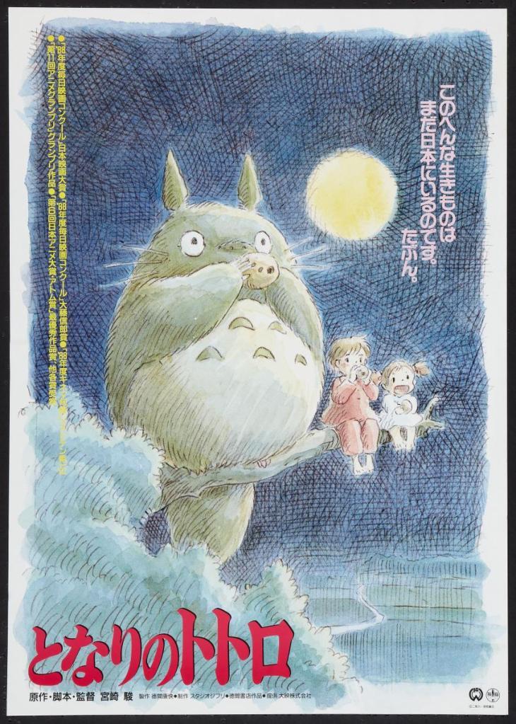 Mi vecino Totoro (Hayao Miyazaki, 1988)