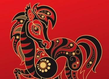 caballo año chino