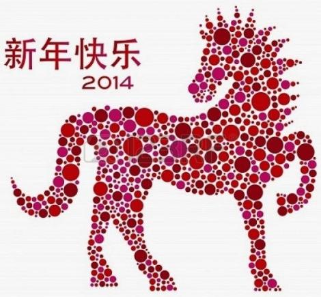 caballo de madera año chino