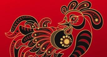 gallo año chino