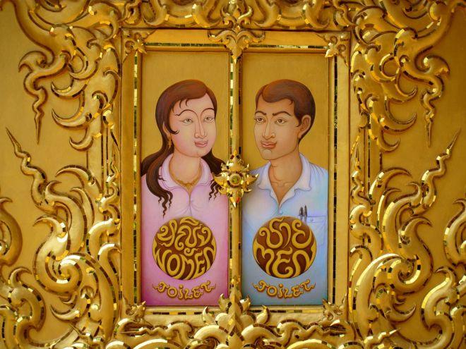 Baño dorado Templo Blanco